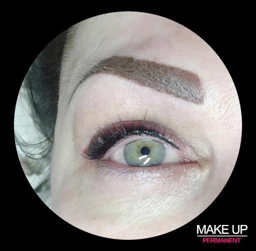 Перманентный макияж эффект теней